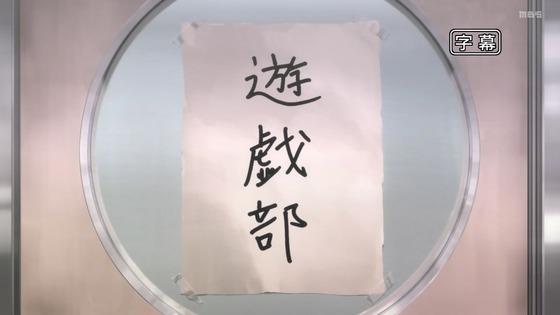 「俺ガイル」第3期 第7話感想 (1)