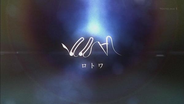 「正解するカド」3話 (39)