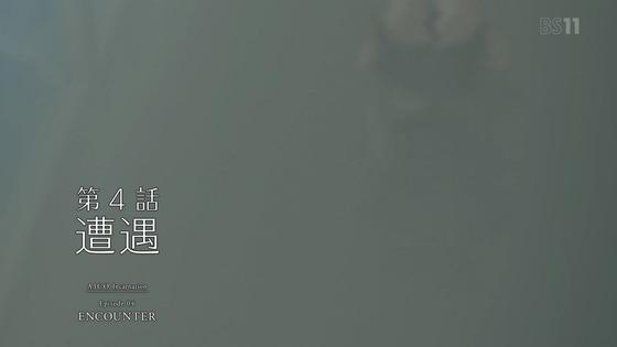 「A.I.C.O. Incarnation」第4話感想 画像 (73)