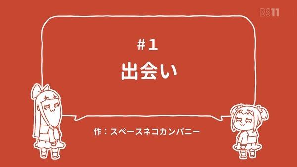 「ポプテピピック」1話 (15)