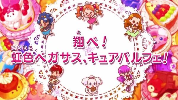 「キラキラ☆プリキュアアラモード」23話 (5)