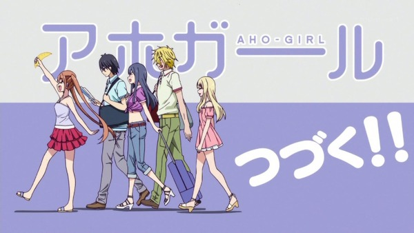 「アホガール」5話 (34)