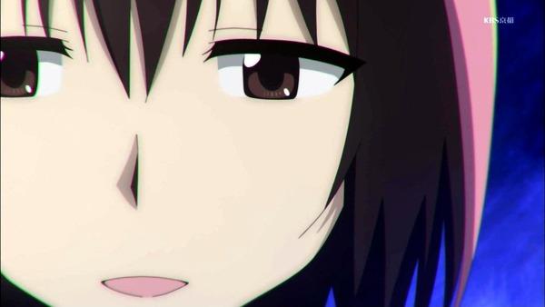 「アリスと蔵六」4話 (5)
