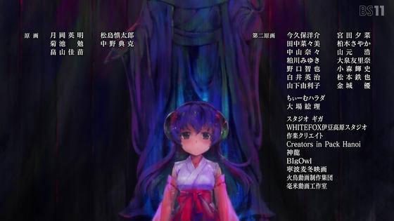 「ひぐらしのなく頃に 卒」1話感想 (116)