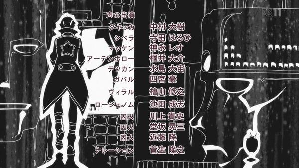 「天元突破グレンラガン」20話 (58)