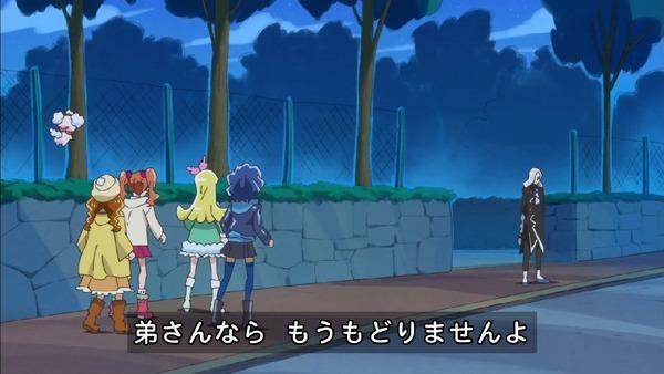 「キラキラ☆プリキュアアラモード」41話 (45)