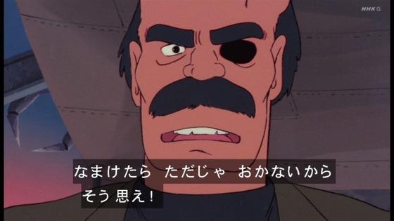 「未来少年コナン」第9話感想 (62)