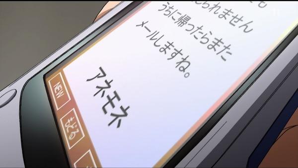 「地獄少女 宵伽」4期 9話(1期 12話) (26)