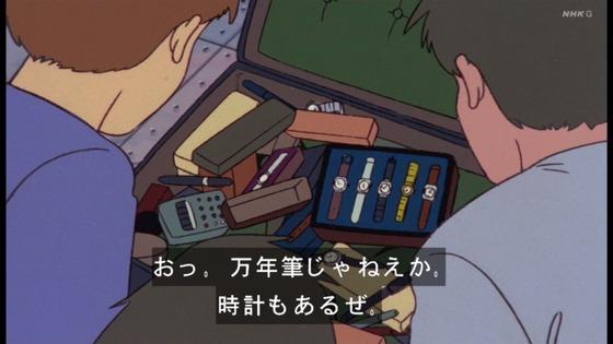 「未来少年コナン」第9話感想 (60)