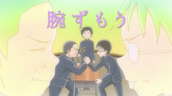 「からかい上手の高木さん2」2期 4話感想 (2)