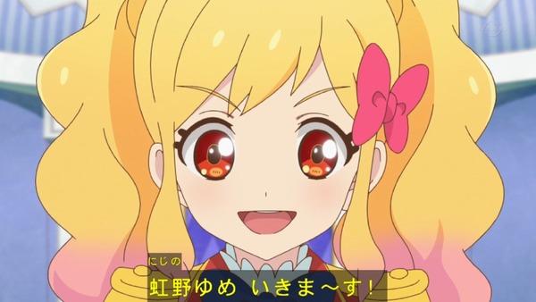 「アイカツスターズ!」第73話 (77)