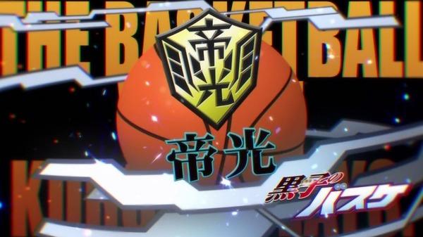 黒子のバスケ 第3期 (44)