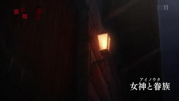 「ダンまち」2期 12話感想 (5)
