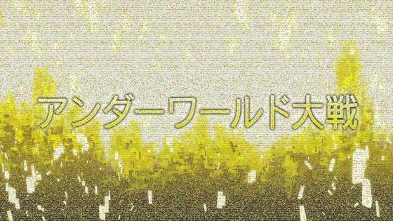 「SAO ソードアート・オンライン」3期 第13話感想 (15)