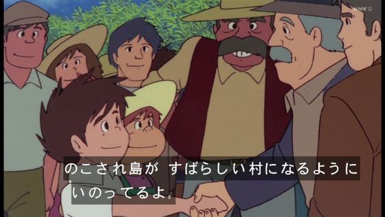 「未来少年コナン」第26話感想(実況まとめ)画像 (99)