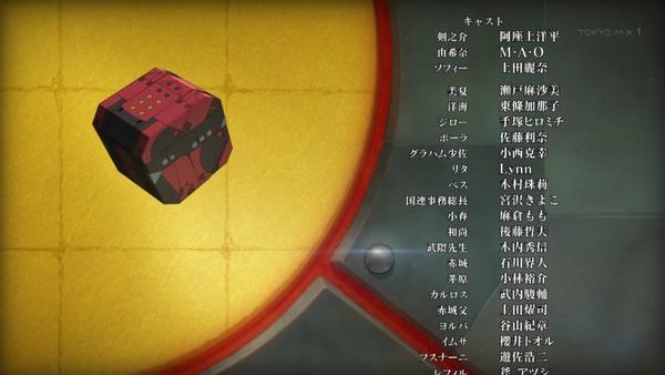 「クロムクロ」8話感想 (50)