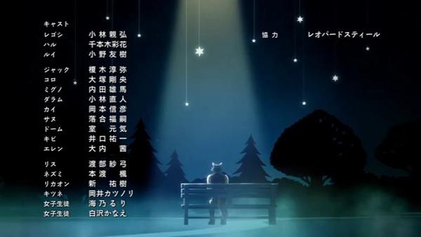 「BEASTARS(ビースターズ)」2話感想  (146)