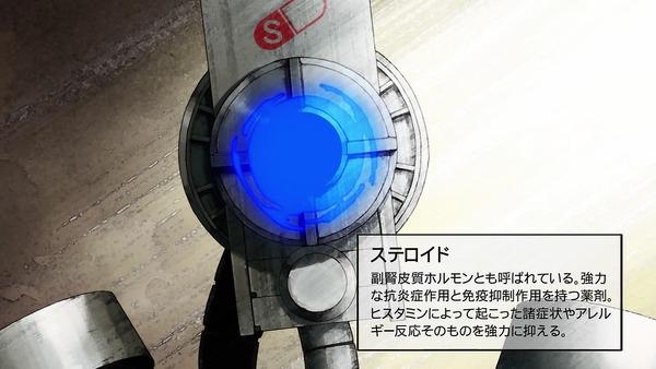「はたらく細胞」5話感想 (54)