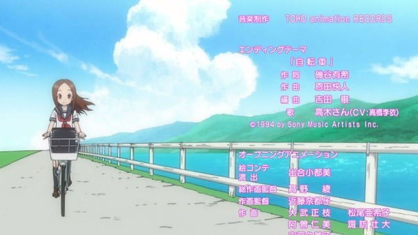 「からかい上手の高木さん」5話 (47)