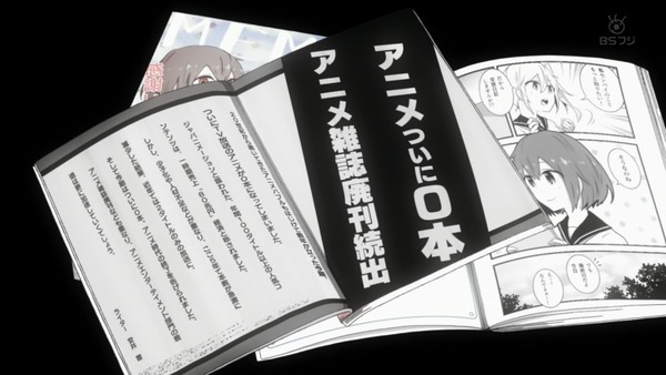 「ぱすてるメモリーズ」1話感想 (14)