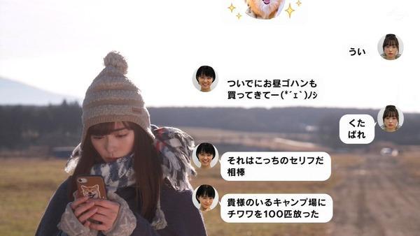 ドラマ版「ゆるキャン△」第2話感想 画像 (58)
