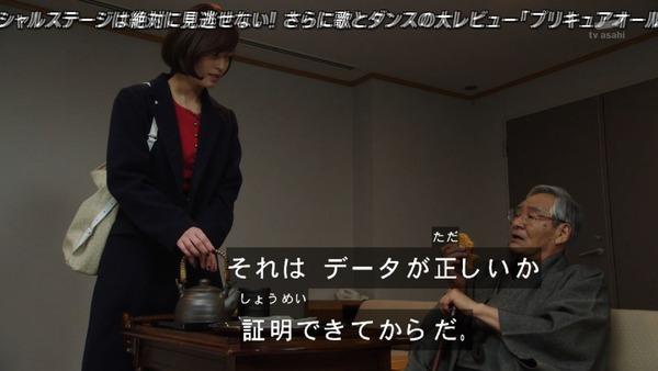 「仮面ライダービルド」27話 (21)