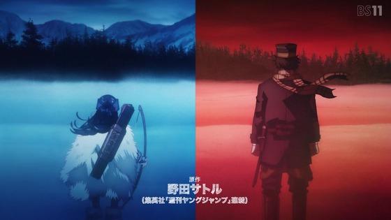 「ゴールデンカムイ」26話(第3期 2話)感想  (5)