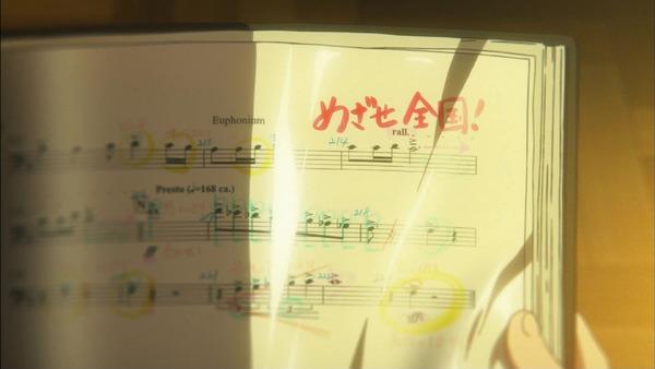 「響け!ユーフォニアム2」 (35)