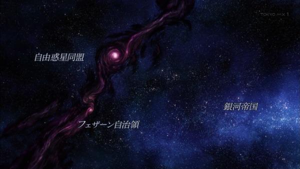 「銀河英雄伝説 Die Neue These」1話 (5)