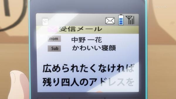 「五等分の花嫁」第8話感想 (31)