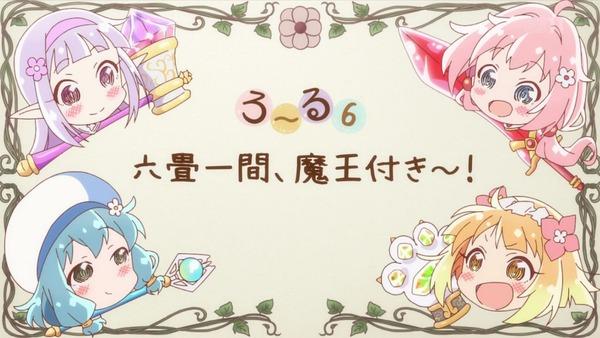 「えんどろ~!」6話感想 (28)