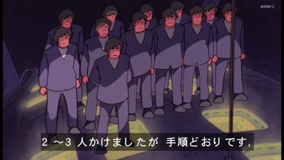 「未来少年コナン」第24話感想 画像 (11)