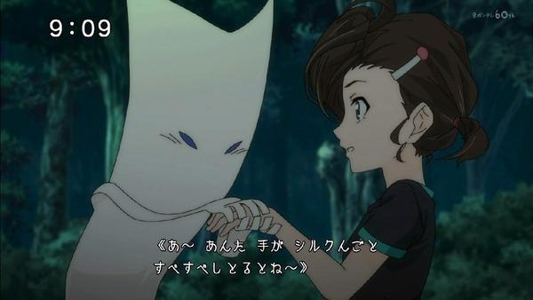 「ゲゲゲの鬼太郎」6期 2話感想 (22)