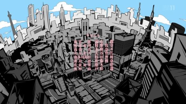 「PERSONA5(ペルソナ5)」特番アニメ『Dark Sun.. (217)