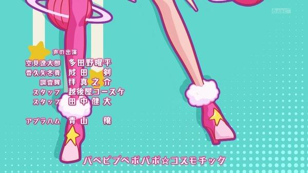 「スター☆トゥインクルプリキュア」12話感想 (74)