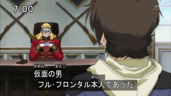 「機動戦士ガンダム UC」6話感想 (1)