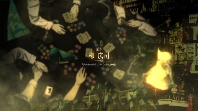 「ジョーカー・ゲーム」1話感想  (5)