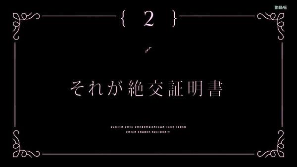 「マギアレコード」2話感想 画像  (39)
