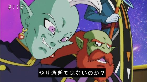 「ドラゴンボール超」79話 (23)