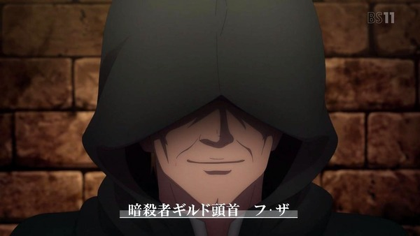 「SAO アリシゼーション」2期 4話感想 (13)