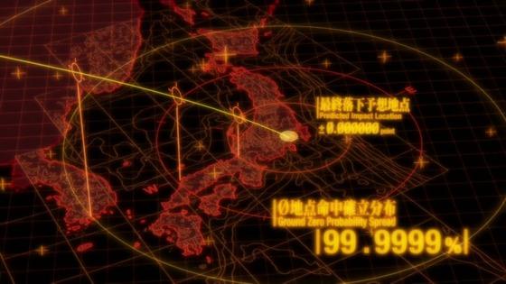 「ヱヴァンゲリヲン新劇場版:破」感想 (195)
