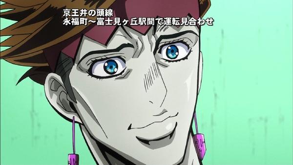 「ジョジョの奇妙な冒険 ダイヤモンドは砕けない」 (19)