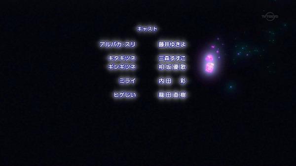 「けものフレンズ2」第9話感想 (48)