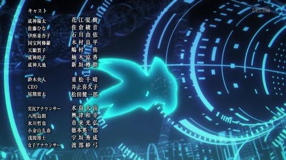 「神様になった日」第4話感想 画像  (62)