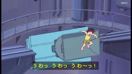「未来少年コナン」第5話感想 (84)