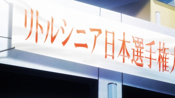 「八月のシンデレラナイン」3話感想 (2)