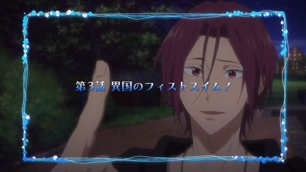 「Free! Dive to the Future」3期 2話感想 (38)