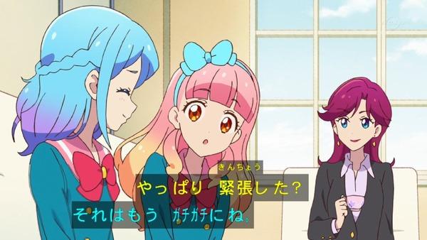 「アイカツフレンズ!」4話感想 (81)