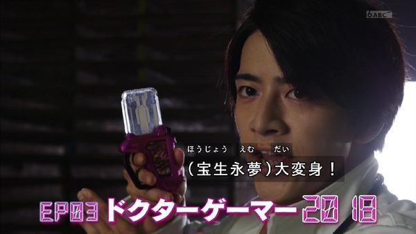 「仮面ライダージオウ」2話感想 (53)