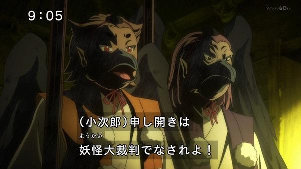 「ゲゲゲの鬼太郎」6期 42話感想  (6)